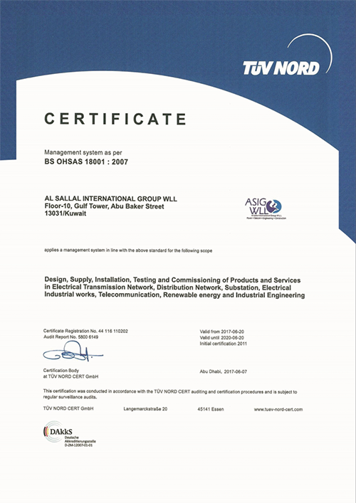 bs-ohsas-18001.png